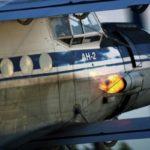 Аварийность в российской авиации